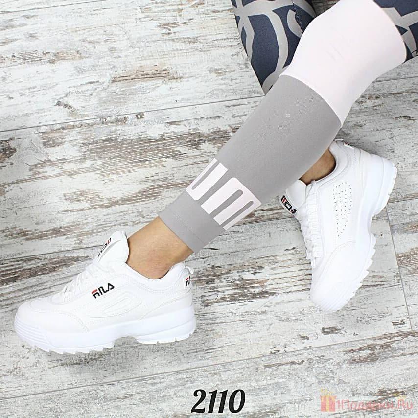 подарить кросовки девушке