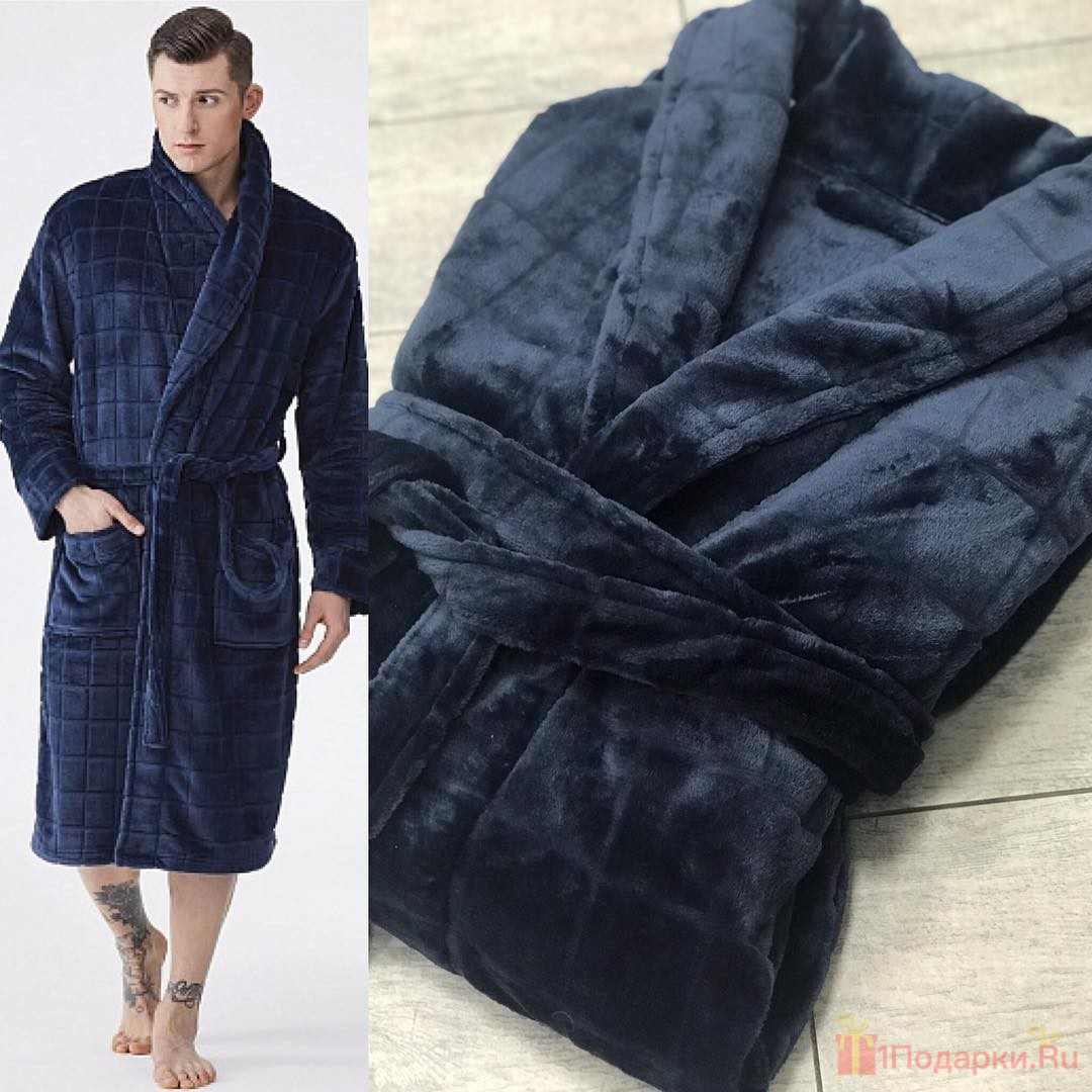 подарить мужской халат на новый год