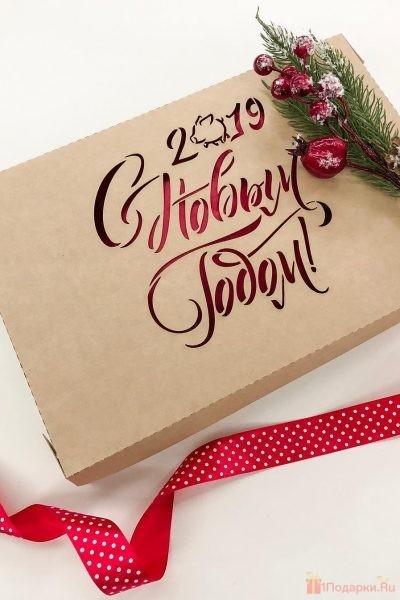 что подарить на новый год 2019 родным и близким