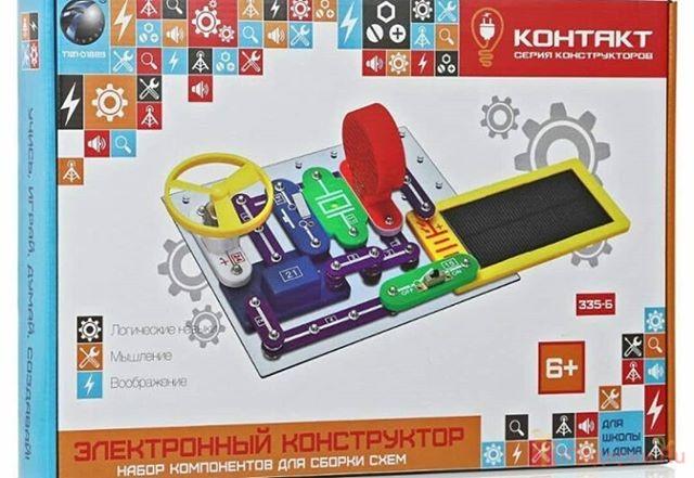 подарок электронный конструктор мальчику