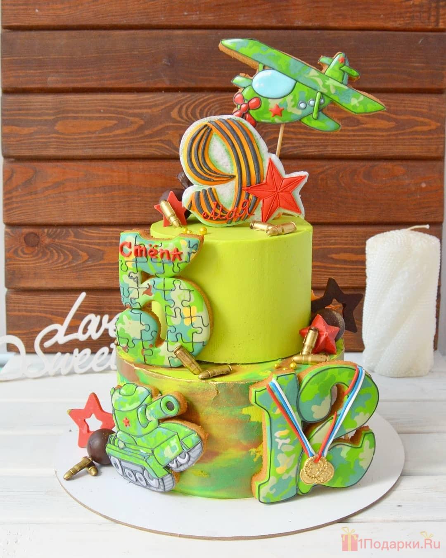 подарок на 9 мая торт