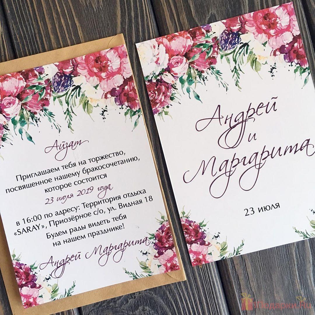 список подарков на свадьбу