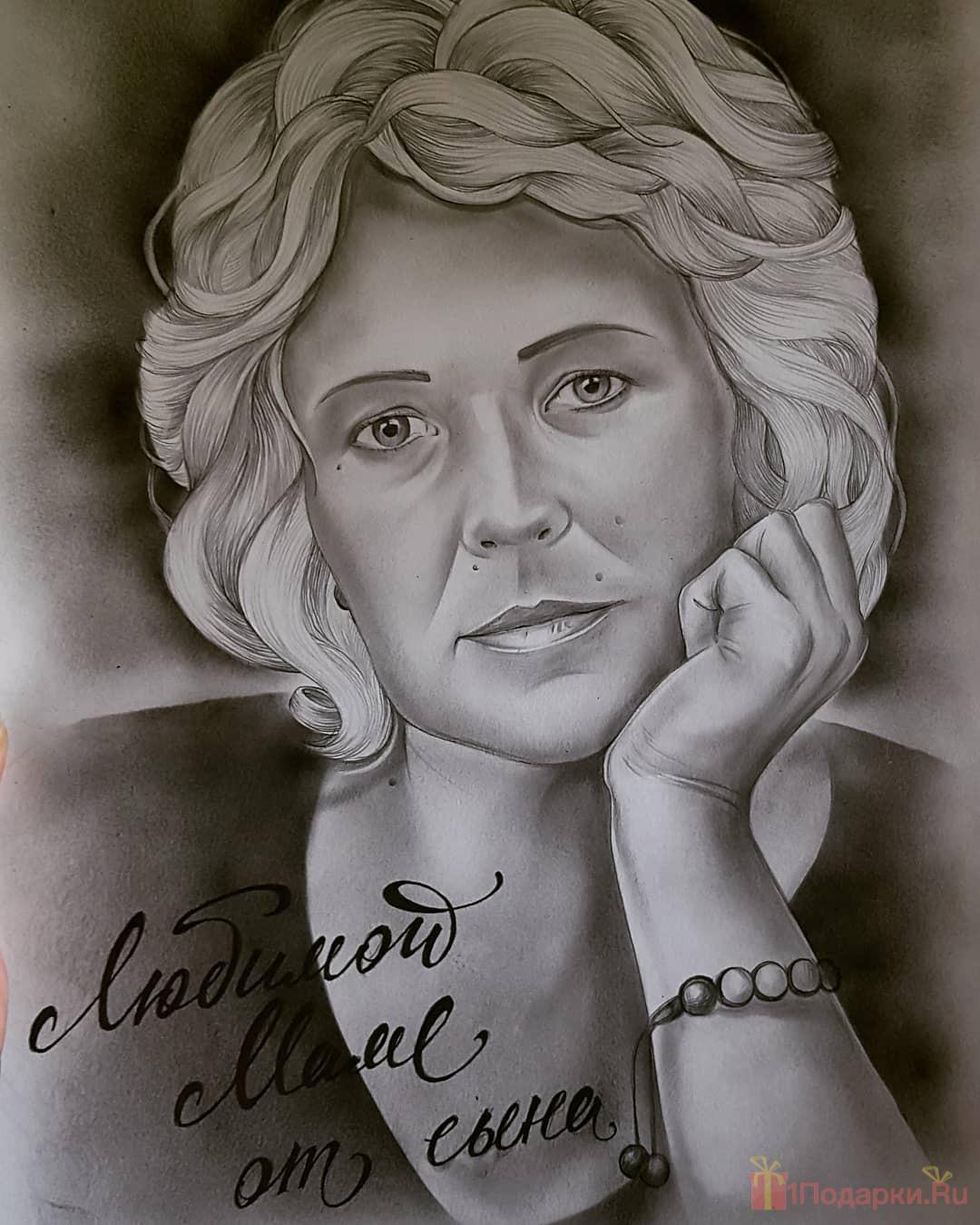 портрет для мамы