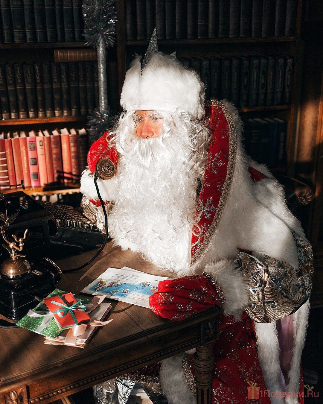 дед мороз с подсказками на праздник святого николая