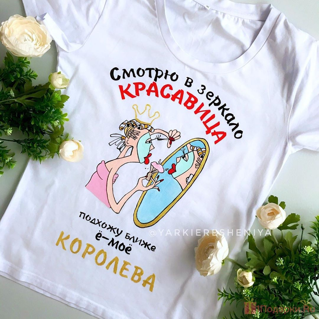 футболка сестре на день рождения