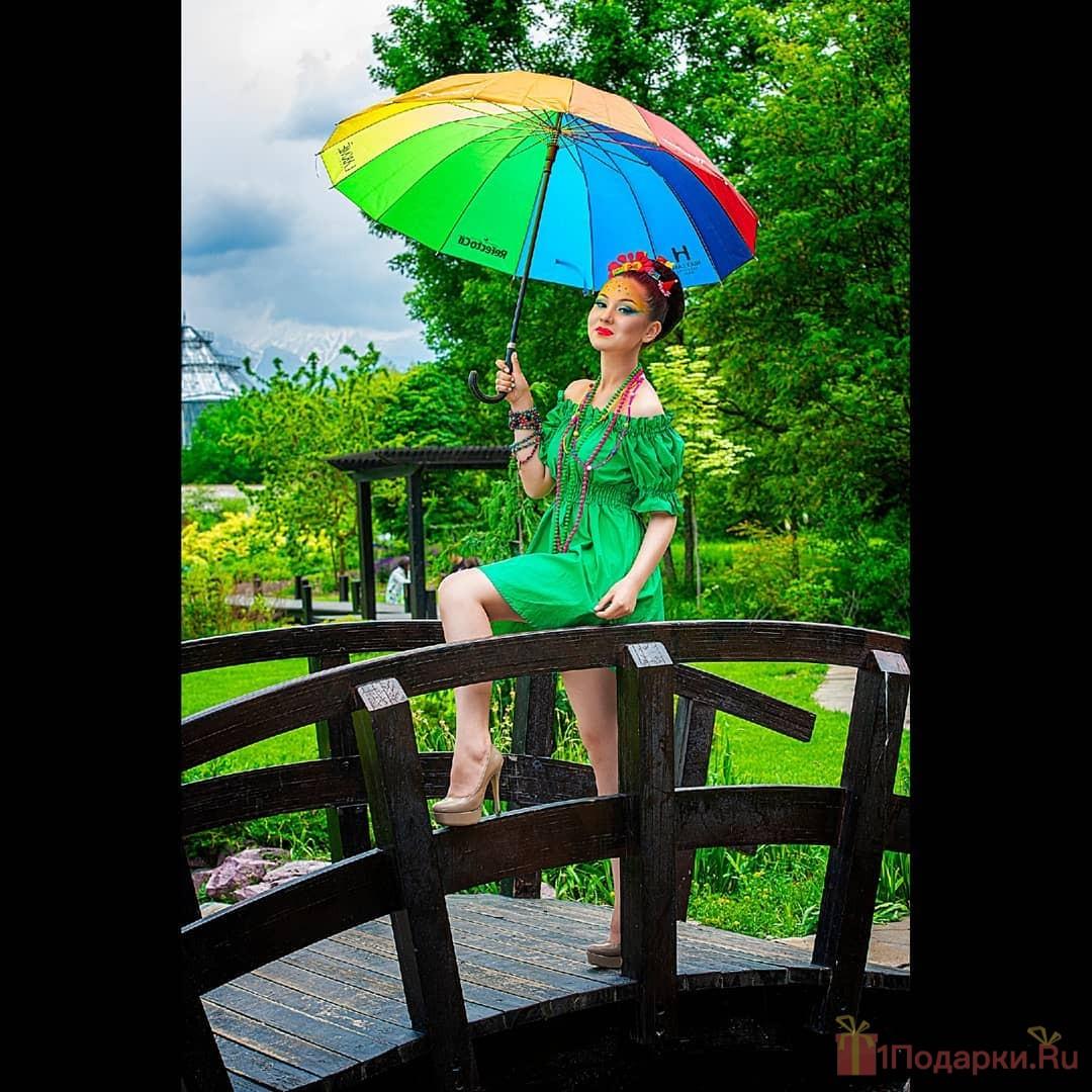 цветной зонтик