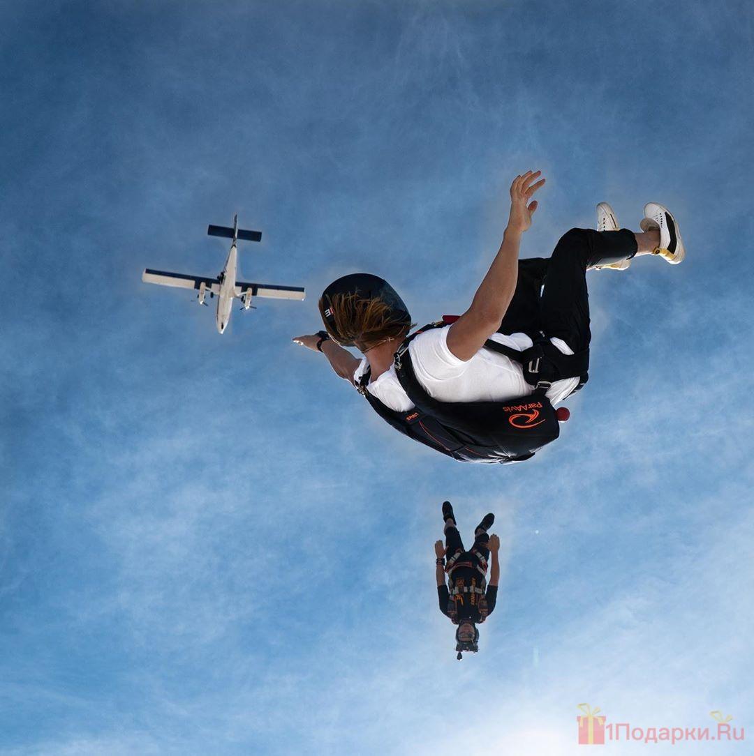 прыжок с парашютом в подарок