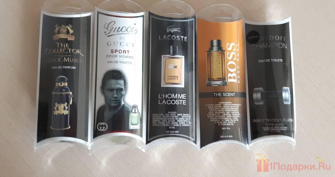 мужской парфюм второй половинке