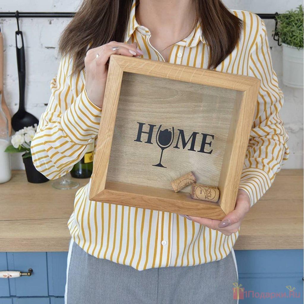 подарки для домашнего уюта