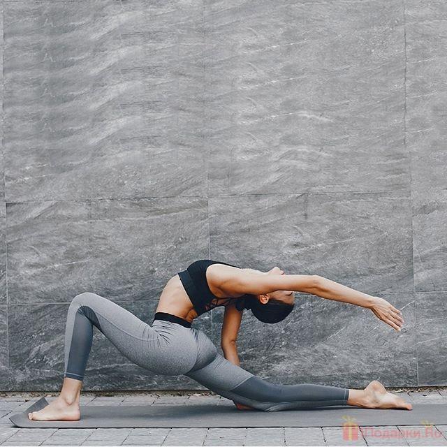 подарить любителю йоги